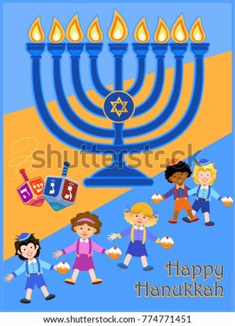 Jewish holiday hanukkah greeting card traditional stock photo photo jewish holiday hanukkah greeting card traditional chanukah symbols dreidels spinning top hebrew m4hsunfo