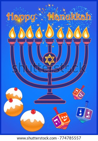 Jewish holiday hanukkah greeting card traditional stock vector 2018 jewish holiday hanukkah greeting card traditional stock vector 2018 774785557 shutterstock m4hsunfo Image collections