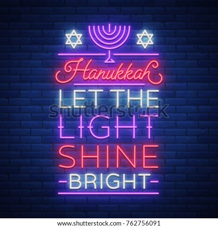 Jewish holiday hanukkah neon sign greeting stock vector 762756091 jewish holiday hanukkah is a neon sign a greeting card a traditional chanukah template m4hsunfo Image collections