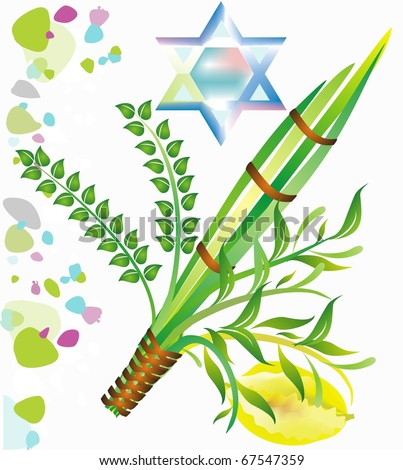 Jewish holiday of Sukkot - stock vector