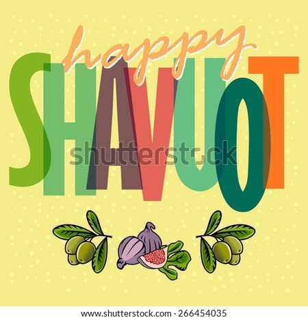 Jewish holiday Shavuot.Happy Shavuot. - stock vector