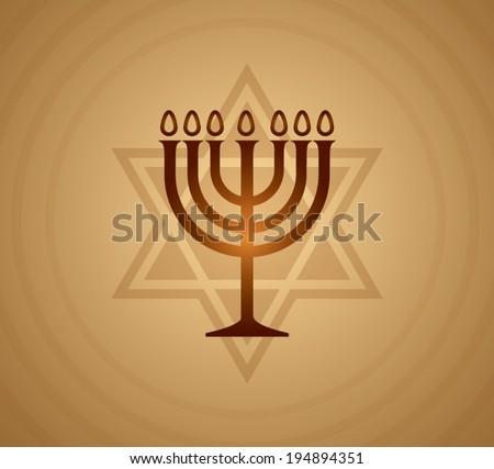 Jewish Menorah vector. - stock vector