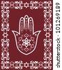 Jewish sacred amulet - hamsa or Miriam hand , vector illustration - stock vector