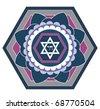 Jewish star design - vector illustration - stock vector