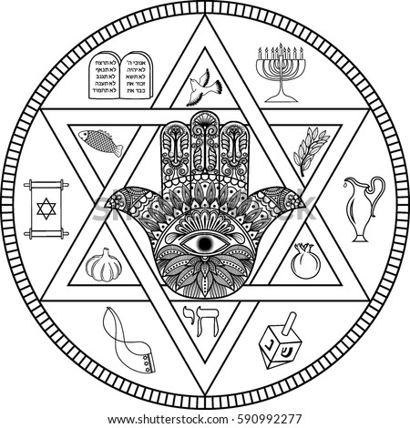 Jewish Emblems Symbols Clipart Library