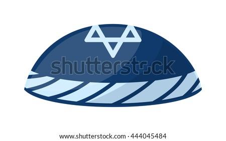 Jewish Yarmulke Hat Vector Illustration Stock Vector Royalty Free