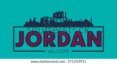 Jordan city skyline silhouette vector design