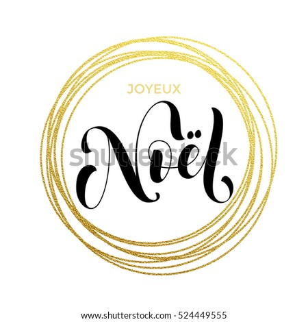 Joyeux Noel French Merry Christmas gold greeting card. Golden sparkling decoration ornament of circle of and text calligraphy lettering. Festive vector background Joyeux noel decorative design.