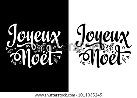 joyeux noel french text for greeting cards and banners christmas lettering english translation