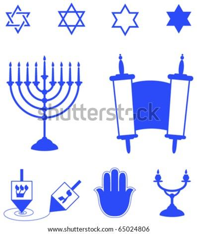 judaica symbols - stock vector