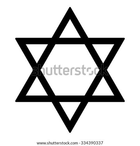 Judaism Star Religion Symbol Israel Black Stock Vector Royalty Free