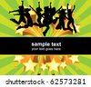 jumping team on the background - vector poster - stock vector