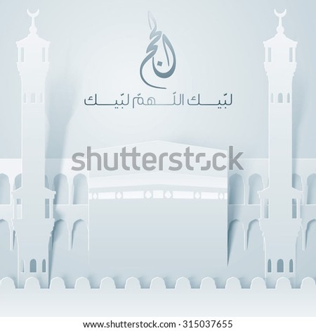 kaaba and mosque islamic hajj eid mubarak greeting card - arabic calligraphy - stock vector