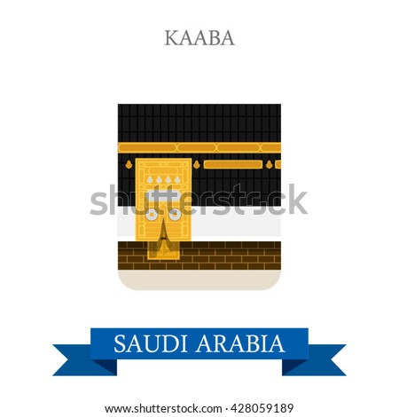 Kaaba Muazzama in Mecca Saudi Arabia. Flat cartoon style historic sight showplace attraction web site vector illustration. World countries cities vacation travel sightseeing Asia Asian collection. - stock vector