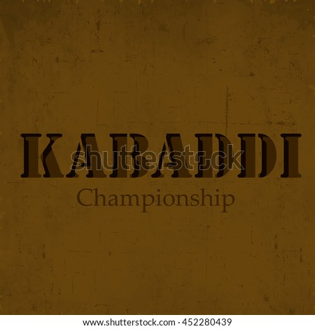 Kabaddi background
