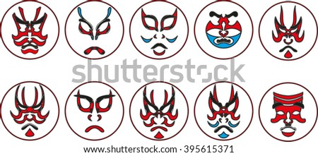 Stock photos royalty free images vectors shutterstock for Kabuki mask template