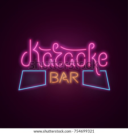 Karaoke bar neon light sign neon vector de stock754699321 shutterstock karaoke bar neon light sign neon shine panel logo for cafe restaurant aloadofball Image collections