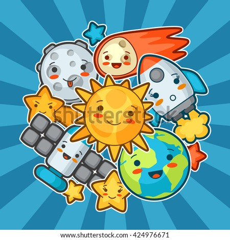 Kawaii space card. Doodles with pretty facial expression. Illustration of cartoon sun, earth, moon, rocket and celestial bodies. - stock vector