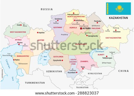 Kazakhstan Administrative Map Flag Stock Vector 288823037 Shutterstock