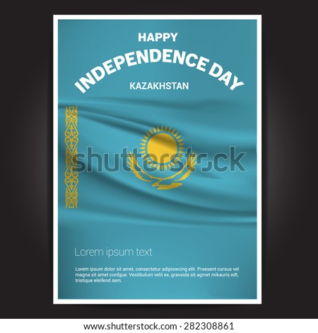 Kazakhstan Independence Day poster