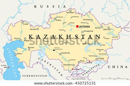Kazakhstan Political Map Capital Astana National Stock Photo Photo