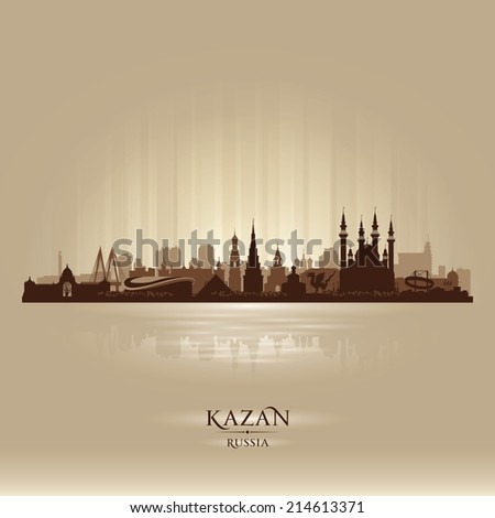 Kazan Russia skyline city silhouette Vector illustration - stock vector