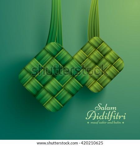 Ketupat (rice dumpling). Salam Aidilfitri means celebration day. Maaf zahir dan batin means please forgive (me) outwardly and internally. - stock vector