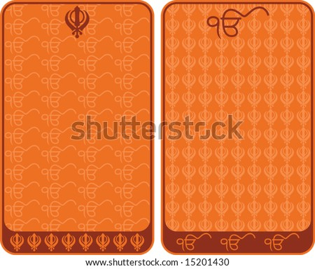 ek onkar stock images royalty free images vectors shutterstock. Black Bedroom Furniture Sets. Home Design Ideas