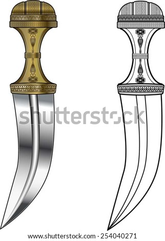 khanjar traditional Arabian dagger - stock vector