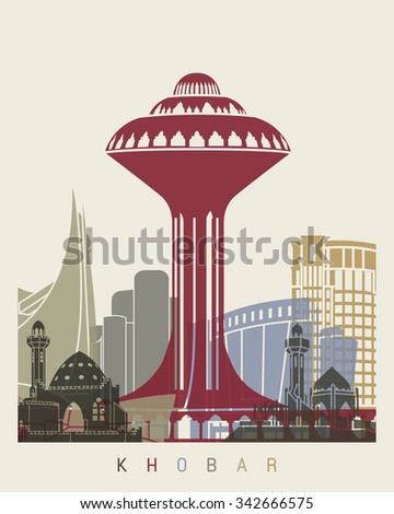 Khobar skyline poster in editable vector file - stock vector
