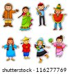 kids in different traditional costumes (JPEG available in my gallery) - stock vector