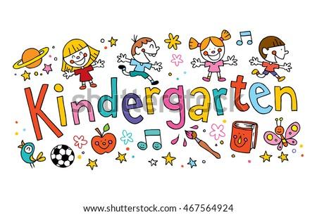 Kindergarten Unique Hand Lettering Kids Stock Vector 467564924 ...