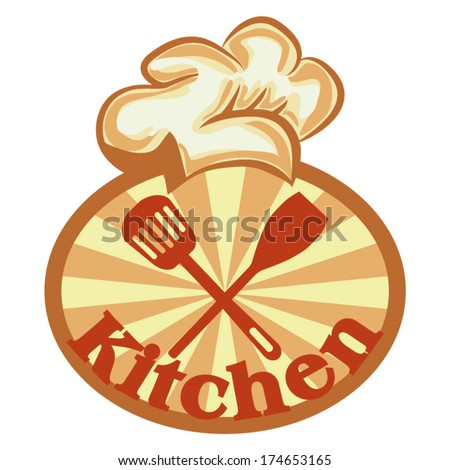 KITCHEN SYMBOL (crossed spatula, mixing spoon and cooking hat) illustration vector - stock vector