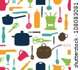 Kitchen tools seamless pattern Silhouette Vector illustration - stock vector