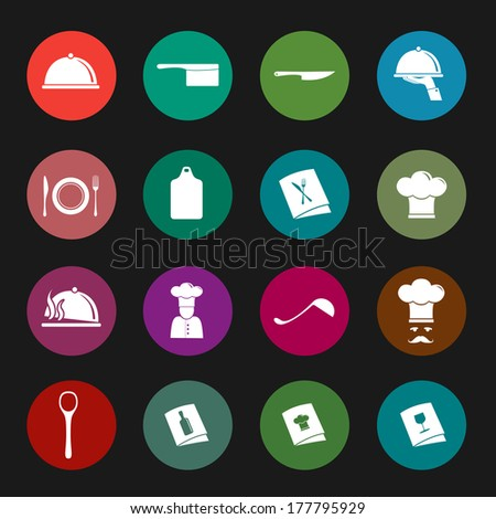 Kitchen vector icons - stock vector