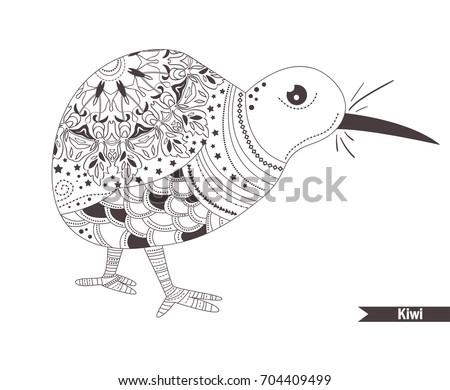 Kiwi Bird Stock Images Royalty Free Images Vectors Shutterstock