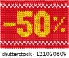 Knitted discount. Illustration of discount in a knitted yellow Arabic numerals on a red background. - stock photo
