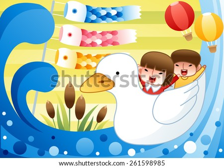 Kodomo no hi - young lovely girl and cute happy boy playing and riding duck shaped boat in pretty amusement park on May 5 on green background with stripe patterns and blue river with bubble patterns - stock vector