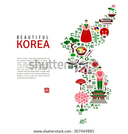 Korea map silhouette with flat colorful icons. Landmark concept. Traditional clothes and cuisine, architecture and nature, letters of Korean alphabet. Stamp with hieroglyph for 'Blessing'. Vector. - stock vector