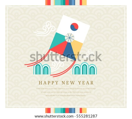 Korea tradition new year card vector stock vector 555281287 korea tradition new year card vector illustration m4hsunfo