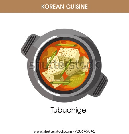 Korean Cuisine Tubuchige Soup Traditional Dish Food Vector Icon For Restaurant Menu