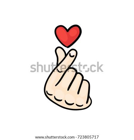 Korean Finger Heart I Love You Stock Vector 723805717 Shutterstock