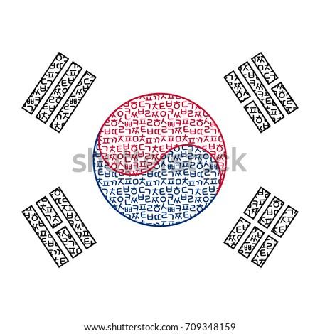 how to start letter in korean