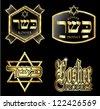kosher labels in retro golden style - stock vector