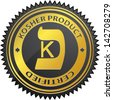 Kosher Product Certified - stock vector