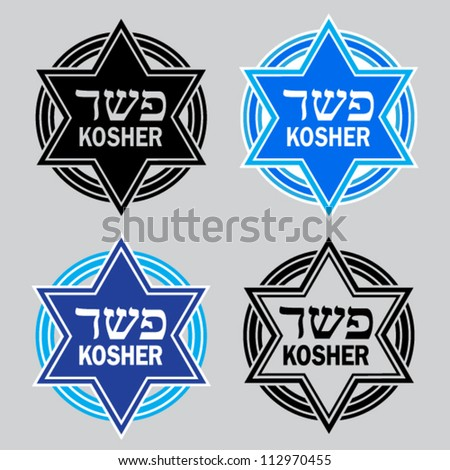 Kosher Products Certified Seal - stock vector
