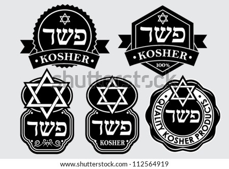 Kosher seal / emblem - stock vector