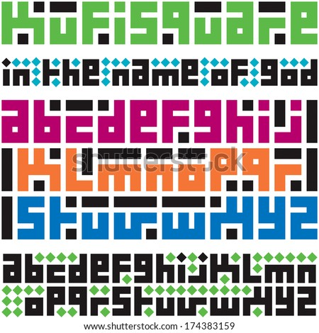 Kufi square style latin alphabet. Kufi square typography, calligraphy. In the name of God. - stock vector