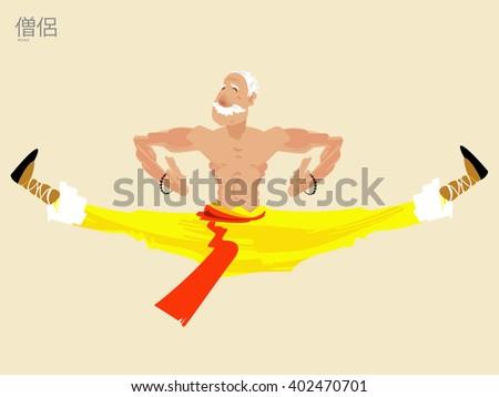 Kung Fu Shaolin Fighter develops his body. Cartoon Style, Kung Fu Master Monk, Shaolin Buddhist Monk Trains, Shaolin Kung Fu Character. Stock Vector.     - stock vector