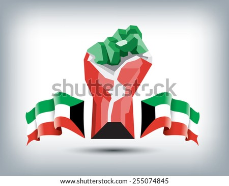 Kuwait Independence Day celebrations concept with geometric shape hand fist in national flag color theme. - stock vector